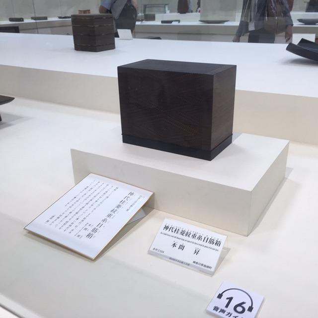 箱根寄木細工 神代桂菱紋重糸目筋箱(展示風景)
