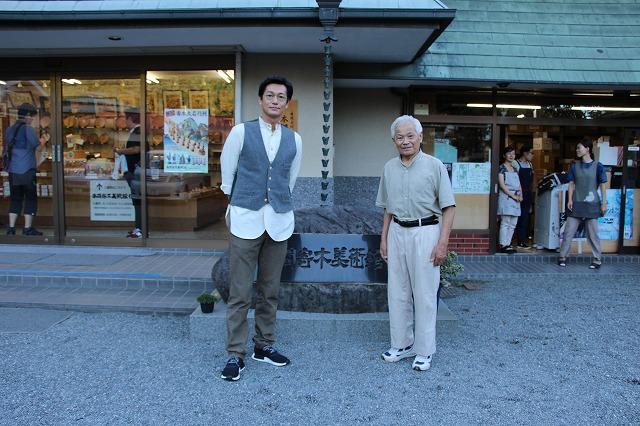 俳優 井浦 新さん
