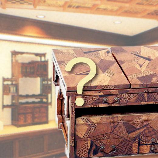 箱根 本間木工所・本間寄木美術館(よくある質問Q&A)