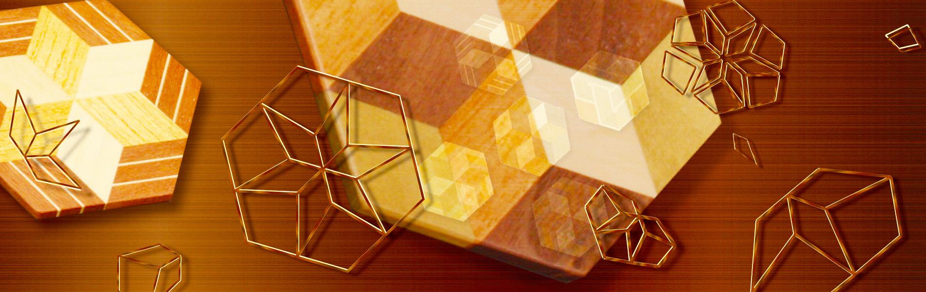 箱根寄木細工 本間木工所/本間寄木美術館 寄木細工体験教室